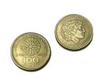 coins-1-1425485
